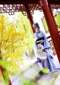 Cosplay-Cover: Kijin