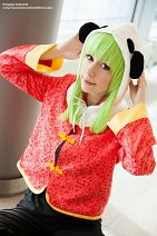 Cosplay-Cover: Gumi Megpoid •  いーあるふぁんくらぶ
