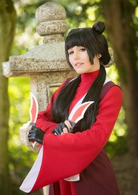 Cosplay-Cover: Mai