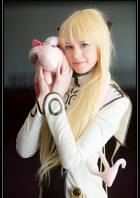 Cosplay-Cover: Cyrille