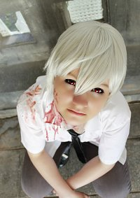 Cosplay-Cover: Aru Akise