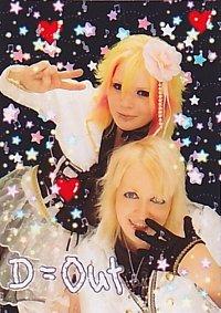 Cosplay-Cover: Hikaru - ひかる [Harukaze Shalala]