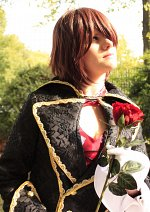 Cosplay-Cover: MEIKO 【From the Sandplay Singing of the Dragon】