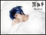 Top-3-Foto - von Kyou