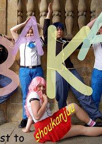 Cosplay-Cover: Mizuki Himeji (Sommeruniform)