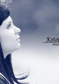 Cosplay-Cover: Kotonoha Katsura