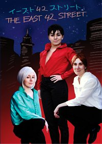 Cosplay-Cover: Yaten Kou (musical poster)