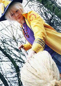 Cosplay-Cover: Shion Eliphas Levis