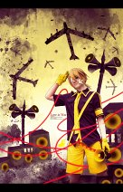 Cosplay-Cover: Kagamine Len [Love is War]