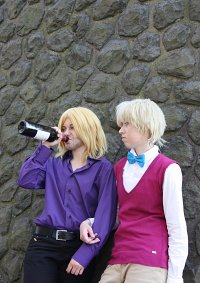 Cosplay-Cover: 2P!Frankreich