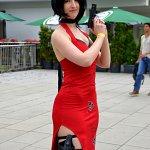 Cosplay: Ada Wong