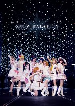 Cosplay-Cover: Rin Hoshizora - Snow Halation