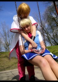 Cosplay-Cover: Rei