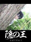 Top-3-Foto - von Kumagoro