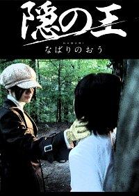 Cosplay-Cover: Miharu - summer version