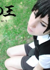 Cosplay-Cover: Gau Meguro [Summer Version]