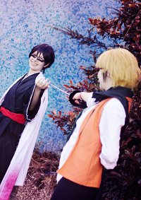 Cosplay-Cover: Tsubaki/Who is comming?