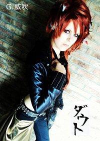 Cosplay-Cover: Ibuki - [Hana Saku Beauty]