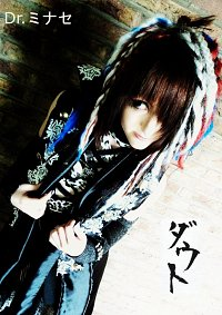 Cosplay-Cover: Minase - Hana Saku Beauty