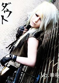 Cosplay-Cover: Kouki [Hana Saku Beauty]