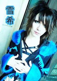 Cosplay-Cover: Setsuki 『 カレン 』 - Utakata