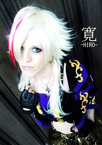 Cosplay-Cover: Hiro | A-live
