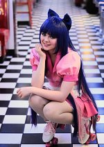 Cosplay-Cover: Stocking Waitress