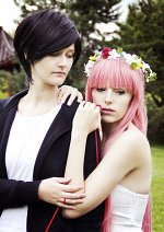 Cosplay-Cover: Luka Megurine [JBF]