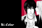 Artbook: Bi-Color